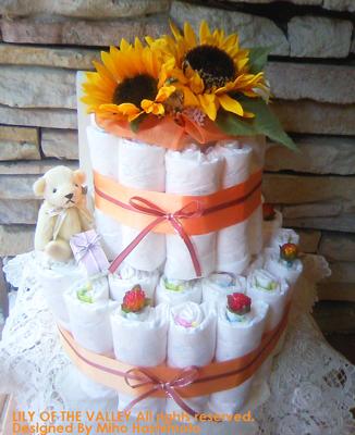 ヒマワリのおむつケーキ