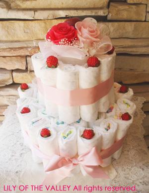 おむつケーキ ガトーオランジェ ピンク系