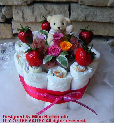 オムツケーキ ストロベリーケーキ