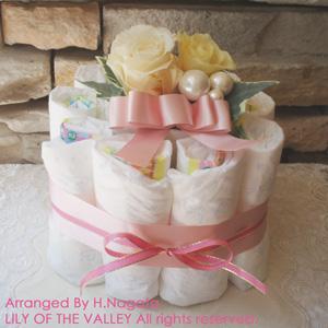 おむつケーキ 誕生石カラー6月 パール
