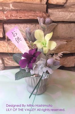 お供えの花 プリザーブドフラワー「オーキッド」