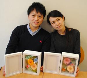 ご両親贈呈 フォトフレーム 手作り一日体験 山村様ご夫妻の作品