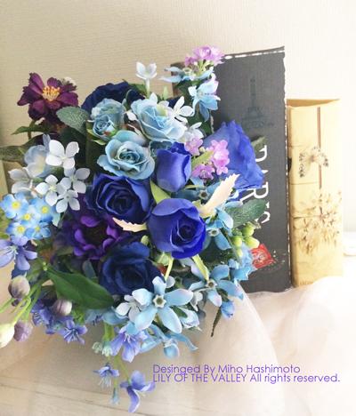 造花 ブルーローズのブーケ